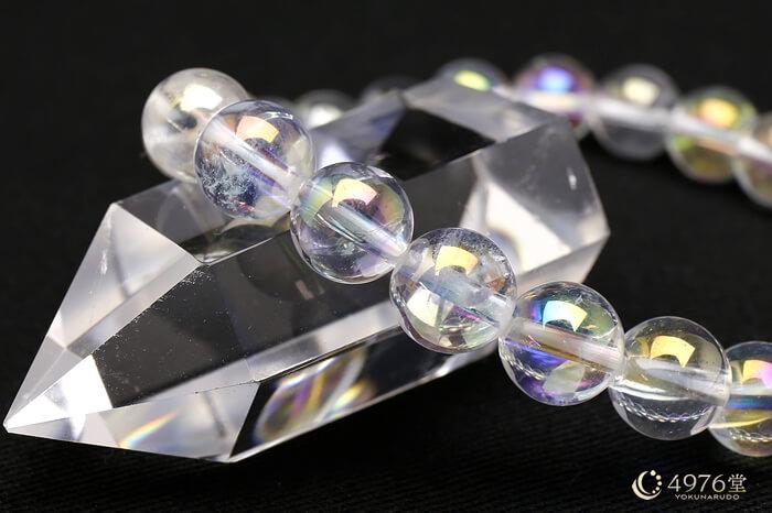 オーロラ水晶 ブレスレット 8mm