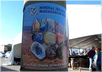 マダガスカル産の天然石