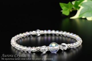 オーロラ水晶・トルネード水晶 ブレスレット