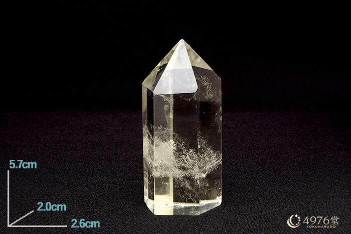 水晶ポイント(51g)106575