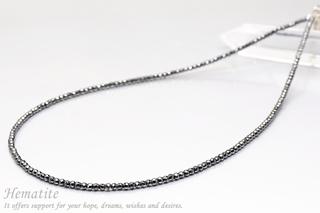 ヘマタイトネックレス2mm 約42~46cm