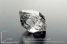 ハーキマーダイヤモンド (約1.6g)106572
