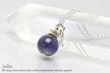 アイオライト・水晶カット ネックレス