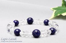 ラピスラズリ ブレスレット 水晶ミックス(9月の誕生石)