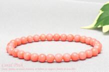 ピンクコーラル ブレスレット 6mm(染め)