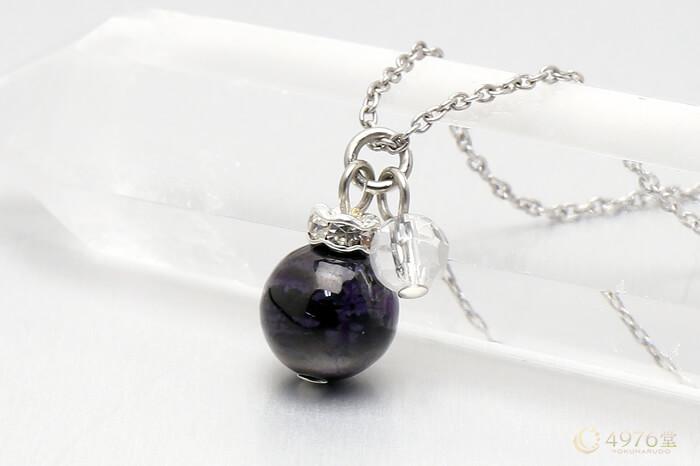 スギライト・水晶カット ネックレス