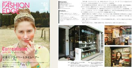 TOKYO FASHION EDGE 2011年6月号