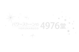 ピンクオパール ピアス シンプル6mm
