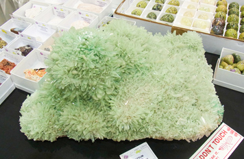 緑のジプサム