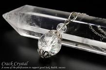 クラック水晶 パワーストーンネックレス 10mm