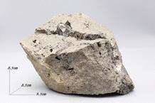 ハーキマーダイヤモンド原石・母岩付き(1007g)106098