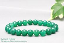 緑メノウブレスレット 8mm