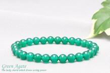 緑メノウブレスレット 6mm